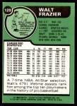 1977 Topps #129  Walt Frazier  Back Thumbnail