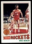 1977 Topps #37  Mike Newlin  Front Thumbnail