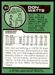 1977 Topps #51  Don Watts  Back Thumbnail