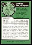 1977 Topps #60  David Thompson  Back Thumbnail