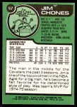 1977 Topps #57  Jim Chones  Back Thumbnail