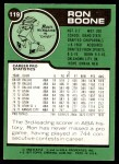 1977 Topps #119  Ron Boone  Back Thumbnail