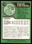 1977 Topps #76  Dave Meyers  Back Thumbnail