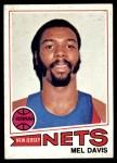 1977 Topps #38  Mel Davis  Front Thumbnail