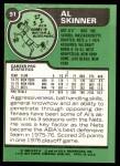 1977 Topps #91  Al Skinner  Back Thumbnail