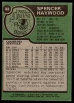 1977 Topps #88  Spencer Haywood  Back Thumbnail