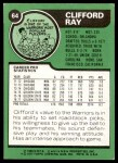 1977 Topps #64  Clifford Ray  Back Thumbnail