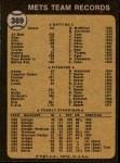 1973 Topps #389   Mets Team Back Thumbnail