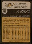 1973 Topps #425  Alex Johnson  Back Thumbnail