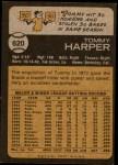 1973 Topps #620  Tommy Harper  Back Thumbnail