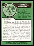 1977 Topps #112  Larry Wright  Back Thumbnail