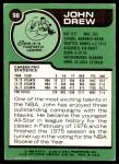 1977 Topps #98  John Drew  Back Thumbnail