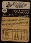 1973 Topps #308  Skip Lockwood  Back Thumbnail