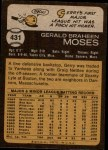 1973 Topps #431  Gerry Moses  Back Thumbnail