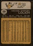 1973 Topps #390  Mickey Lolich  Back Thumbnail