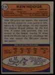 1974 Topps #230  Ken Hodge  Back Thumbnail