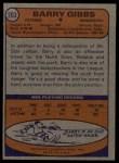 1974 Topps #203  Barry Gibbs  Back Thumbnail