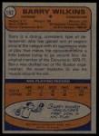 1974 Topps #182  Barry Wilkins  Back Thumbnail