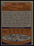 1974 Topps #13  Syl Apps  Back Thumbnail