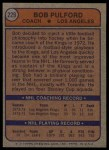 1974 Topps #229  Bob Pulford  Back Thumbnail