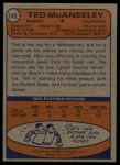 1974 Topps #148  Ted McAneeley  Back Thumbnail