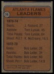 1974 Topps #14   -  Jacques Richard / Tom Lysiak / Keith McCreary Flames Leaders Back Thumbnail