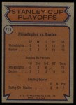 1974 Topps #215   Finals - Flyers vs. Bruins Back Thumbnail