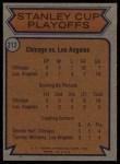 1974 Topps #212   Quarter Finals - Blackhawks vs. Kings Back Thumbnail