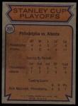 1974 Topps #209   Quarter Finals - Flyers vs. Flames Back Thumbnail