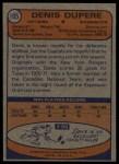 1974 Topps #105  Denis Dupere  Back Thumbnail