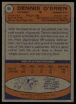 1974 Topps #96  Dennis O'Brien  Back Thumbnail