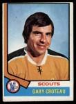 1974 Topps #36  Gary Croteau  Front Thumbnail
