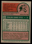1975 Topps #262  Rowland Office  Back Thumbnail