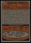 1974 Topps #45  Denis Herron  Back Thumbnail