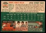 1954 Topps #241  Bob Miller  Back Thumbnail