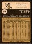1973 O-Pee-Chee #538  Jim Ray Hart  Back Thumbnail