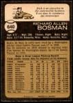 1973 O-Pee-Chee #640  Dick Bosman  Back Thumbnail