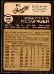 1973 O-Pee-Chee #285  Don Kessinger  Back Thumbnail