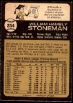 1973 O-Pee-Chee #254  Bill Stoneman  Back Thumbnail