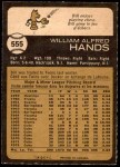 1973 O-Pee-Chee #555  Bill Hands  Back Thumbnail
