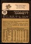 1973 O-Pee-Chee #562  Wayne Garrett  Back Thumbnail