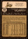 1973 O-Pee-Chee #539  Tom Murphy  Back Thumbnail