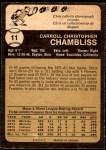 1973 O-Pee-Chee #11  Chris Chambliss  Back Thumbnail