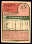 1975 O-Pee-Chee #566  Ray Burris  Back Thumbnail