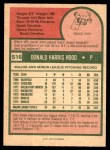 1975 O-Pee-Chee #516  Don Hood  Back Thumbnail
