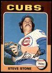 1975 O-Pee-Chee #388  Steve Stone  Front Thumbnail