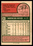 1975 O-Pee-Chee #261  Andy Hassler  Back Thumbnail