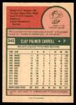 1975 O-Pee-Chee #345  Clay Carroll  Back Thumbnail