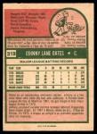 1975 O-Pee-Chee #319  Johnny Oates  Back Thumbnail