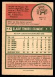 1975 O-Pee-Chee #417  Skip Lockwood  Back Thumbnail